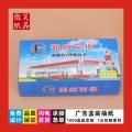 定做盒装餐巾纸订制酒店KTV印logo151