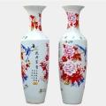 落成敬贺陶瓷大花瓶 家居摆件陶瓷大花瓶