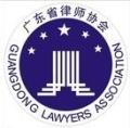 广州公司律师服务中小企业常年法律顾问咨询