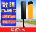 车载迷你GPS,gps卫星定位,无线超长待机GPS