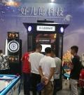 好儿郎科技定制朗读亭多少钱一台广州优质朗读亭商家