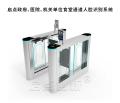 江门饭堂刷卡机,阳江食堂刷卡机,食堂通道闸消费系统