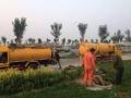 上海闵行管道疏通上海闵行CIPP非开挖修复检测