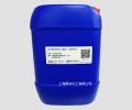 桑井化工供应空气化工 2500颜料分散剂