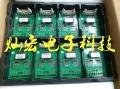 POWER驱动板1SP0335V2M1-45