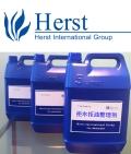 含氟拒油拒水防污整理剂,丝蛋白加工剂,面料抗菌剂