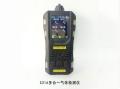 防爆泵吸式气体检测仪-S316多合一型-济南米昂电