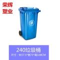 武汉塑料垃圾桶环卫垃圾桶生产厂家
