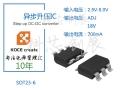 原厂QX5241LED驱动芯片方案