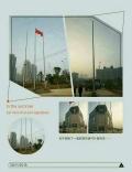 仙桃潜江不锈钢制品厂学校旗杆广场旗杆草地旗杆注水旗