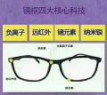 自然莎眼镜一个是298元吗?好不好卖呢?