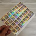 北京贴防伪标签_水印防伪标识销售-工期多少天