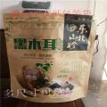 自立拉链牛皮纸木耳包装袋印刷直立蘑菇包装袋复合