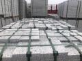 供应永州工程用石白麻-衡阳芝麻白花岗岩-衡阳石材厂