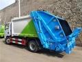 压缩式垃圾车厂家价格 压缩式垃圾车供应厂家