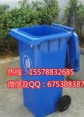 凭祥塑料垃圾桶生产厂家,凭祥生产垃圾桶厂家
