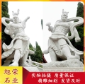 寺庙佛像 白玉花岗岩哼哈二将 石雕门神哼哈神像