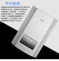 黑龙江电采暖厂家直销 纯宝农村煤改电项目专用品牌电