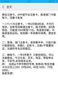 国外卡注册微信、海外注册卡 香港卡注册微信