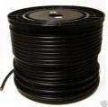 南通回收铝电缆今日报价