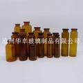 华卓引导口服液瓶的清洗异物的环节 保持明亮的口服液
