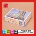 92广告纸巾定做盒抽纸巾盒装纸巾