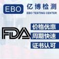 FDA注册和FDA认证的区别是什么?
