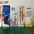 宜昌广告标牌标识UV平板打印机
