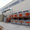 催化燃烧设备处理油墨有机废气设备