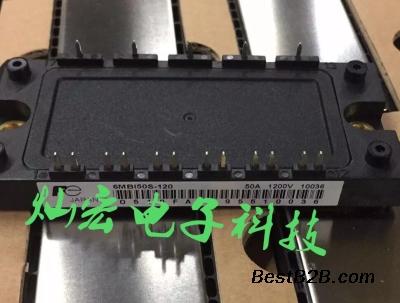 富士IGBT模块7MBR50SB120-50
