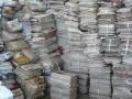 金山区哪里废纸销毁金山区废纸回收销毁中心
