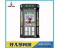 广州游艺设备厂商
