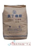 温州回收三甘醇回收厂家