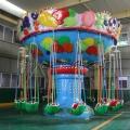 16座水果飞椅现货 西瓜飞椅 儿童游乐设施