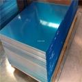2a12 t651板材2.0厚铝板尺寸