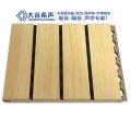 西藏 文体馆 篮球馆 体育馆木质吸音板现货供应