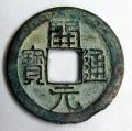 滨海附近有没有正规古董古钱币拍卖公司