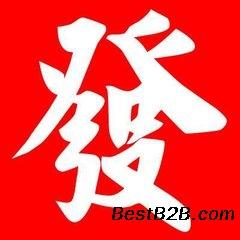 北京到辽宁黑山县物流公司