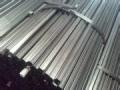 家具钢管厂家-黑退家具钢管厂家