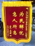 武汉刀旗定做送医生锦旗制作厂家