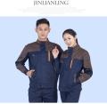 山东冬季棉服工作服定做哪家优惠给您推荐宇辰服饰