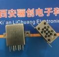 新品特卖继电器2JL0.5-1 IV6拍前咨询