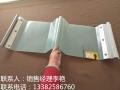 艾珀耐特定制生产FRP角驰760金属锁边采光瓦