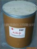 潍坊回收染料媒介染料回收厂家