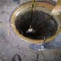 福成五期职业培训高压疏通排污管道价格