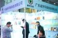 2020广州包装设备展