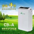 斯特亨C9-A冷触媒空气净化器功能强大 价格实惠