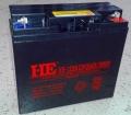 HE蓄电池HB-1220 12V20AH参数