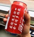 可乐定制 现场可乐罐刻字 企业礼品刻字