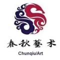 甘肃铁陨石价格新加坡国际拍卖行指定拍品征集点